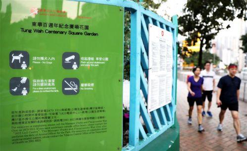 """""""石屎森林""""里的袖珍公园——细节之处看香港"""