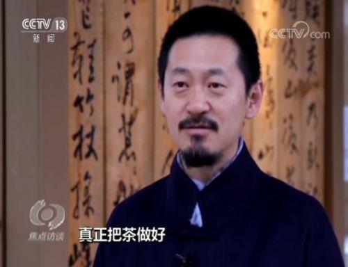 蒋维明告诉记者,总书记来的时候,看了他们的茶,嘱咐他要精益求精,把茶做好