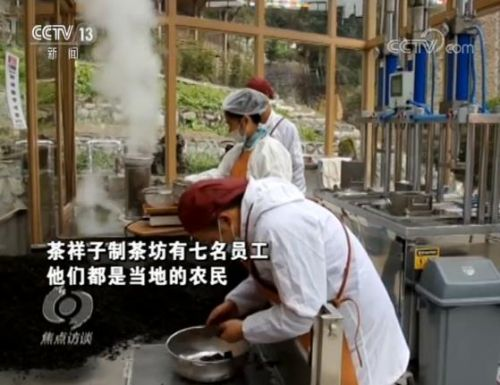 茶祥子制茶坊现在有7名员工,他们都是当地的农民。