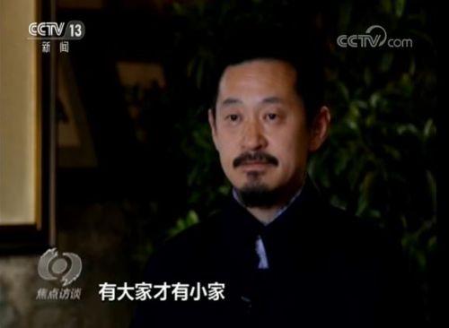 2012年5月,蒋维明动员家人,从四川雅安来到汶川县映秀镇,创立制茶坊。