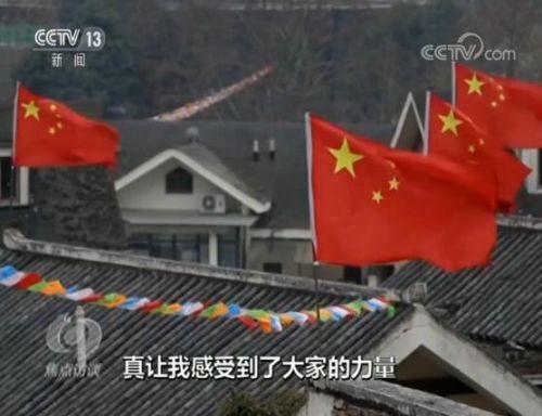 2012年5月,蒋维明动员家人,从四川雅安来到汶川县映秀镇,创立制茶坊。02