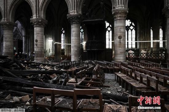 资料图:被烧毁的巴黎圣母院。