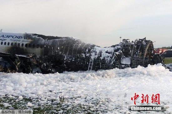 资料图:5月5日,俄罗斯一架苏霍伊超级喷射机100型客机在莫斯科谢列梅捷沃国际机场紧急迫降时,燃起熊熊大火,造成41人丧生。