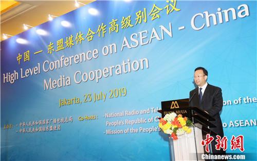 图为中国国家广播电视总局副局长范卫平致欢迎辞。林永传 摄