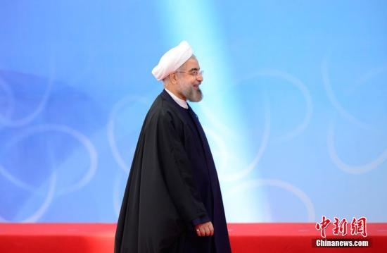 资料图:伊朗总统鲁哈尼。中新社发 廖攀 摄