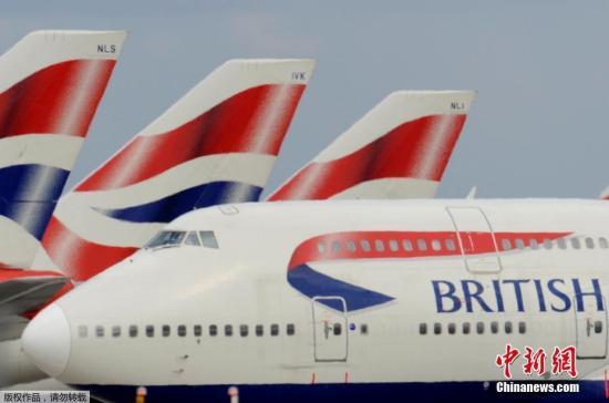 资料图:英航客机。
