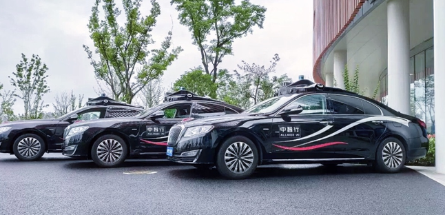 中智行,5G自动驾驶